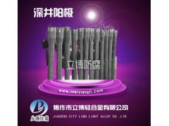 预包装高硅铸铁阳极生产商