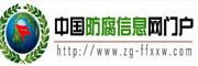 中国防腐材料网