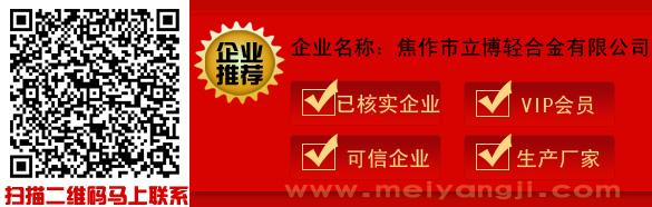 二维码企业推荐-杨洋阳1
