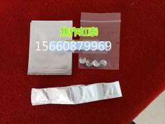 焦作虹 供应阴极保护电缆专用铝热焊剂 品质保证