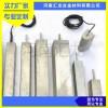 河南汇龙电厂接地用8公斤预包装镁合金牺牲阳极工程安装施工厂家