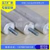 新款上市汇龙电热水器安全沐浴双动力涡旋速热加长镁棒进口品质
