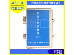 河南阴极保护无线智能电位采集仪 智能电位信息采集传输仪厂家