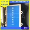 汇龙定制阴极保护智能采集仪 高压金属输送管道用智能电位传输仪
