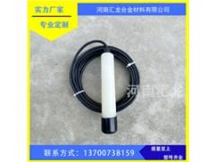 厂家直销固体不极化电极 Pb-PbCl2不极化参比电极可定