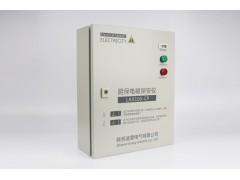 阴保系统防护-阴保电磁保安仪