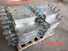 港口码头铝阳极-铝阳极价格厂家