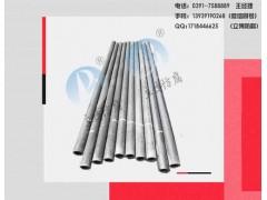 预包装高硅铸铁阳极
