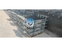 主营铝牺牲阳极|立博生产加工铝合金阳极