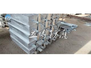 立博生产加工铝合金阳极 牲阳极定制厂家